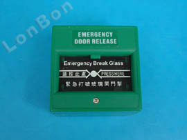 Glass Break-in Alarm